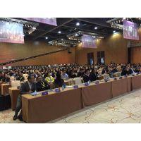 2018中国国际智能家居博览会