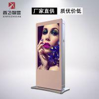 鑫飞智显液晶户外广告机防水防雨防雷防腐蚀安卓版网络版深圳厂家
