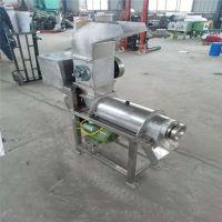 LQ螺旋汁榨汁机 渣分离榨水果机 蔬菜商用榨汁机器