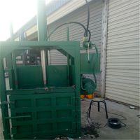 液压打包机 液压打包机 工厂专用打包设备