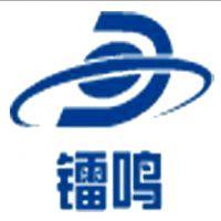 任县镭鸣机械制造厂