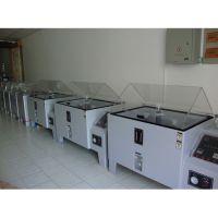 盐雾试验箱 JY-YW-60 盐雾试验箱生产厂家 盐雾高低温箱 盐雾箱