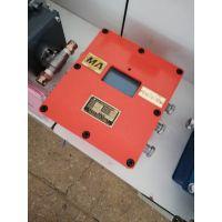 矿用尘源跟踪降尘系统 山东金科星多功能自动喷雾降尘装置