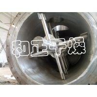 搅拌型真空耙式干燥机 水杨酸中间体耙式干燥设备 常州和正耙干机
