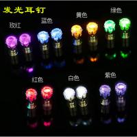 发光耳钉韩版七彩闪光耳环KTV夜总会助兴道具LED水晶花形发光耳坠