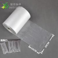 源邦塑料 厂家直销 10*20填充袋快递袋连卷包装袋气囊缓冲充气袋空气枕