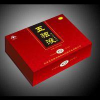 深圳礼品盒设计定制 高档化妆品礼盒定制印刷