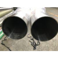 增城316不锈钢卫生级流体管 Φ32*1.5