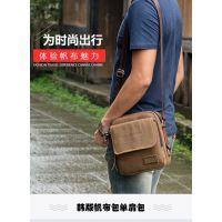 定制生产新款男士帆布包单肩包 定做批发韩版休闲 帆布男包 商务斜挎包小跨包背包