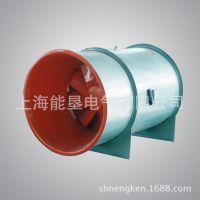 供应PYH-14A-12.5混流式高温排烟风机 上海能垦混流排烟风机