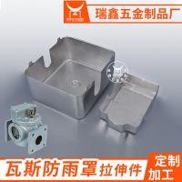 承接模具开发 五金冲压成型模加工定做 不锈钢拉伸冲压件加工