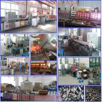 供应刀头车刀高频中频焊接机截齿焊接热处理设备