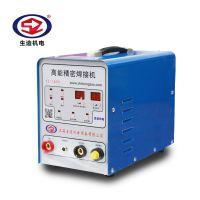 山东章丘厂家供应SZ-1800精密焊接手持式模具修补不锈钢冷焊机不变形不变色