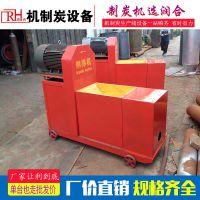 制木碳的机器 烧烤木炭机 小型机制碳加工设备 全自动木炭机