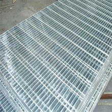 热镀锌踏步板 支护钢格栅图片 镀锌踏步板批发