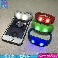 信德莱电子定制震动发光手环 全硅胶声控晃动LED发光手环演唱会节日气氛助威道具批发