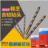东莞丝攻批发商表示在通孔的加工中采用螺旋槽丝攻是不正确的