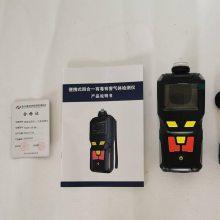 PID光离子原理的防爆型便携式甲苯检测报警仪TD400-SH-C7H8