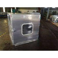 专业供应各类不锈钢传递窗、电子连锁传递窗,可定制 空气净化设备 禄米实验室