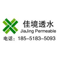 南京佳境生态景观工程技术有限公司