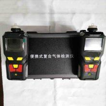 PID光离子原理的防爆型便携式二甲苯检测报警仪TD400-SH-C8H10