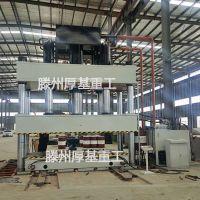 河南1500吨液压机不锈钢水槽地漏成型 SMC玻璃钢成型液压机