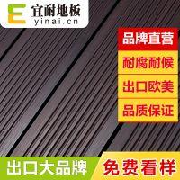 宜耐深碳大波浪户外重竹地板设计师指定品牌高度耐腐耐候公园栈道
