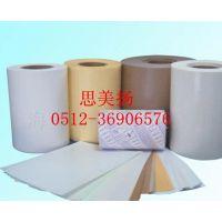 格拉辛离型纸 白格拉辛离型纸 双面格拉辛离型纸