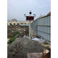 崇州市建设工地扬尘在线监测系统》成都本地厂家
