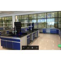 优质实验室家具定制设计安装一站式服务