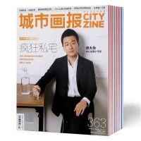 深圳画册印刷 产品说明书印刷 企业宣传册设计 黑白画册印刷
