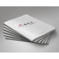深圳产品目录样本设计 企业宣传画册设计 杂志期刊印刷