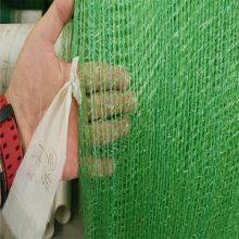 防尘盖土网厂家 盖土网的特点 密目防尘网