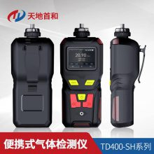 TD400-SH-HCL便携式氯化氢检测报警仪北京天地首和供应