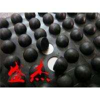 硅胶防滑垫  硅胶防撞垫  防震硅胶垫  减震硅胶垫生产直销