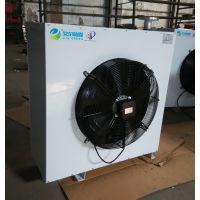 蒸汽暖风机哪家好 德州艾尔玛蒸汽暖风机