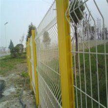双边隔离网 车间隔离网 体育场雅博-亚博集团