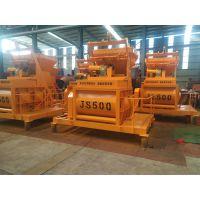 丹东天旺JS500型方桶双轴混凝土机械