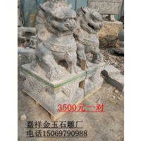 青石狮子,石雕石狮子,汉白玉狮子雕刻嘉祥金玉石雕