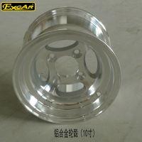 卓越電動車鋁合金輪轂鋁環10寸輪轂鋁輪轂