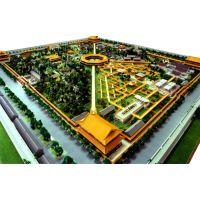 供应各种大中小型古建筑沙盘模型订制 北京公司