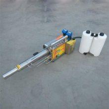 供应汽油弥雾机 大马力脉冲式弥雾机 果园杀虫烟雾机