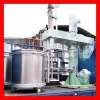 厂家直销37KW色浆陶瓷胶水多功能搅拌机 固液强力美缝剂搅拌机