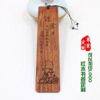 供应书签中国风木质创意禅意哲理红木书签定制刻字logo图案 竹木工坊欢迎定制
