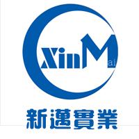 沧州新迈实业有限公司