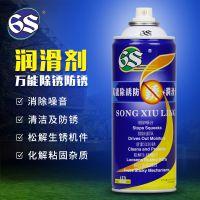 白色绿色防锈剂 6S顶针润滑油 脱模剂批发