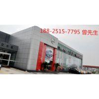鍍鋅鋼天花吊頂廠家直銷熱線18825157795