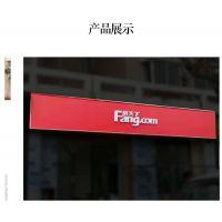 北京厂家直销3M灯布贴膜画面制作 3M灯箱布贴膜户外透光 3M灯箱布 山本灯箱布