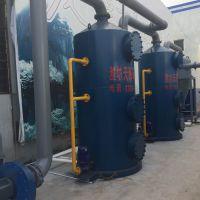 养殖粪便无害化处理成套设备 天源环保专业制造