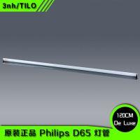 Philips飞利浦D65灯管TL-D 90 DeLuxe 36W965标准光源对色灯管